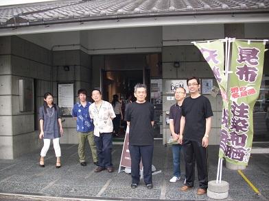 japanreise-2012-169.jpg