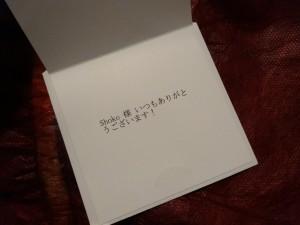 Manekineko 001