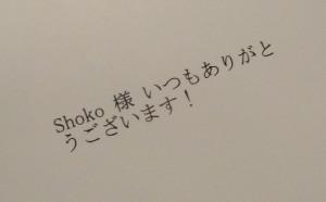 Manekineko 01